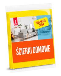 PC_scierki_domowe_3szt_1859